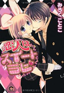 Koibito wa Sweet Rabbit