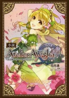 Atelier Ayesha: Aru Renkinjutsushi no Tabi no Nikki yori
