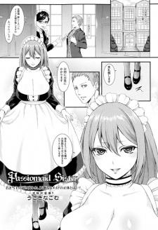 Passiomaid Sister