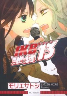 Ikebukuro 13