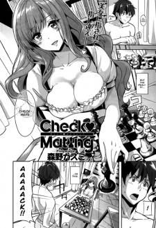 Check♥Mating