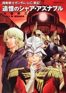 Kidou Senshi Gundam U.C. Senki: Tsuioku no Char Aznable