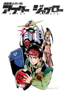 Kidou Senshi Gundam: After Jaburo