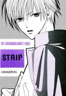 Kindan no Amai Kajitsu dj - Strip