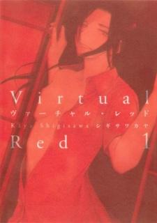 Virtual Red