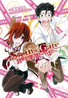 Steins;Gate: Hiyoku Renri no Sweets Honey