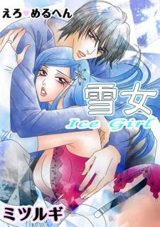 Ero♥Meruhen: Yukionna