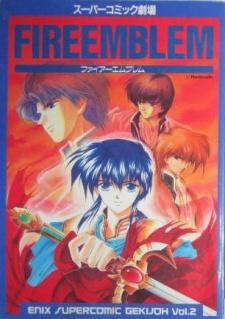 Super Comic Gekijou: Fire Emblem
