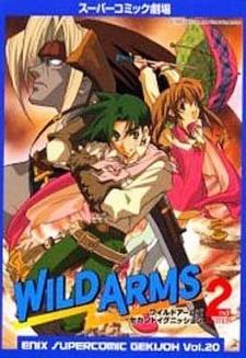 Super Comic Gekijou: Wild Arms - Second Ignition