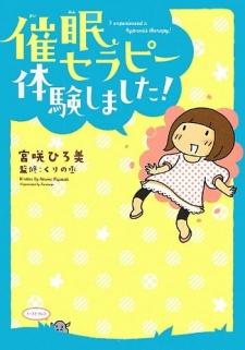 Saimin Therapy Taiken shimashita!