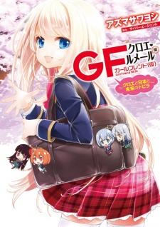 Girlfriend (Kari): Chloe Lemaire-hen - Chloe to Nihon to Mirai no Tobira