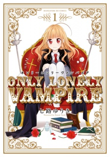 Only Lonely Vampire