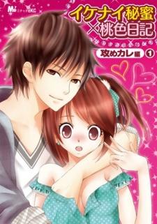 Ikenai Himitsu x Momoiro Nikki