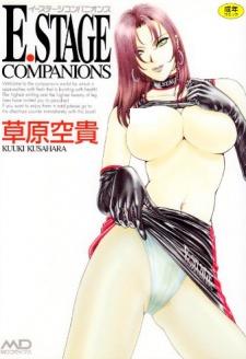 E.Stage Companions