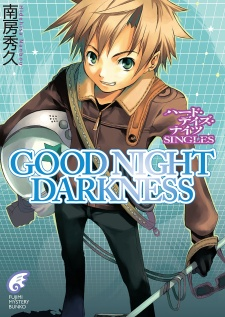 Hard Days Nights: Singles