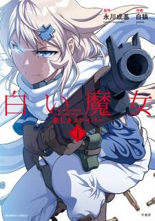 Shiroi Majo: Utsukushiki Sniper