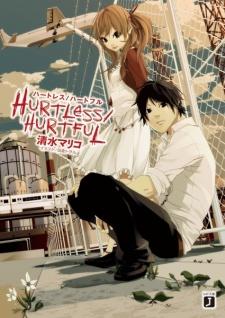 Hurtless/Hurtful