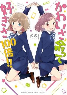 Kawaisa Amatte Sukisa 100-bai!!