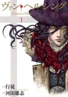 Van Helsing: Darkness Blood