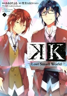 K: Lost Small World