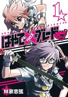 Hayate x Blade 2