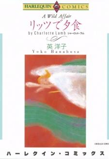 Rittsu de Yuushoku
