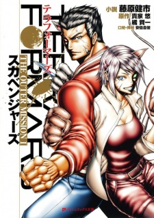 Terra Formars: The Outer Mission
