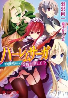 Harem Saga: Shinjuukui no Onna Kishidan to Ouji