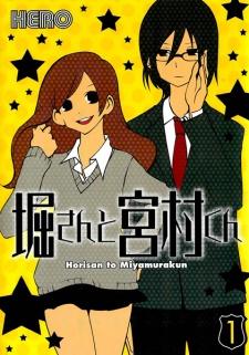 Hori-san to Miyamura-kun