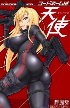 Code Name wa Tenshi