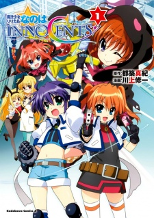 Mahou Shoujo Lyrical Nanoha InnocentS