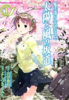 Mahoutsukai ni Taisetsu na Koto: Taiyou to Kaze no Sakamichi