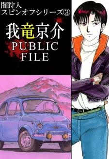 Garyuu Kyousuke Public File