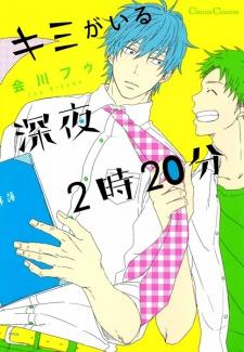 Kimi ga Iru Shinya 2-ji 20-pun