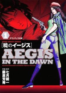 Aegis in the Dawn