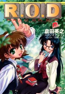 "R.O.D: Yomiko Readman ""The Paper"""