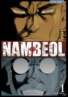 Nambul