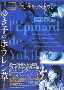 Yukiko no Hourensou