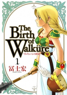 The Birth of Walküre