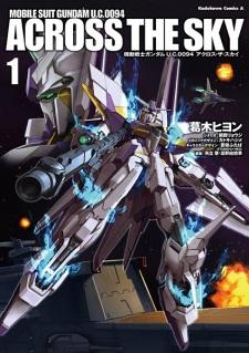 Kidou Senshi Gundam U.C.0094: Across the Sky