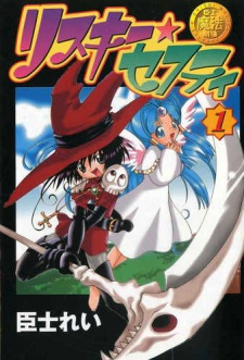 Omishi Magical Theater: Risky★Safety