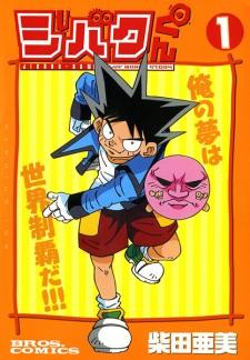 Jibaku-kun