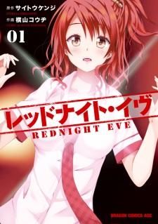 Red Night Eve