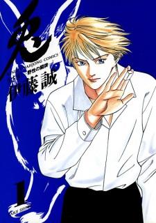 Usagi: Yasei no Touhai