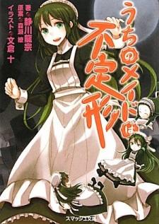 Uchi no Maid wa Futeikei