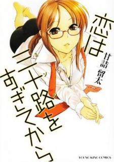 Koi wa Misoji wo Sugite kara