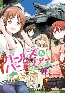 Girls & Panzer: Little Army