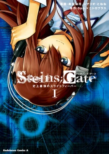 Steins;Gate: Shijou Saikyou no Slight Fever