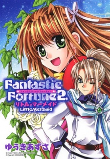 Fantastic Fortune 2: Little Mermaid