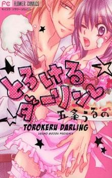 Torokeru Darling